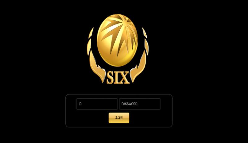 식스(SIX)-먹튀라인 공식인증업체 식스 먹튀 검증 완료